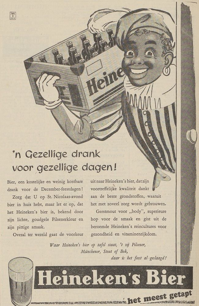 Advertentie 1951