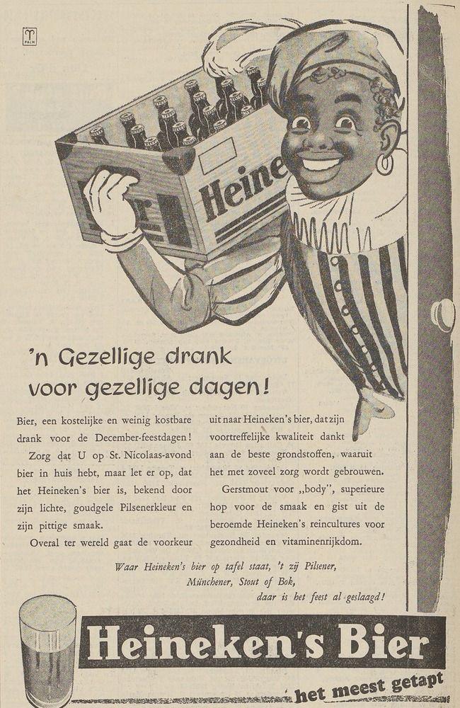 Advertentie 1951