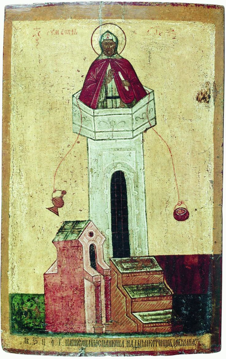Looks to be a Russian depiction of Saint Simeon.