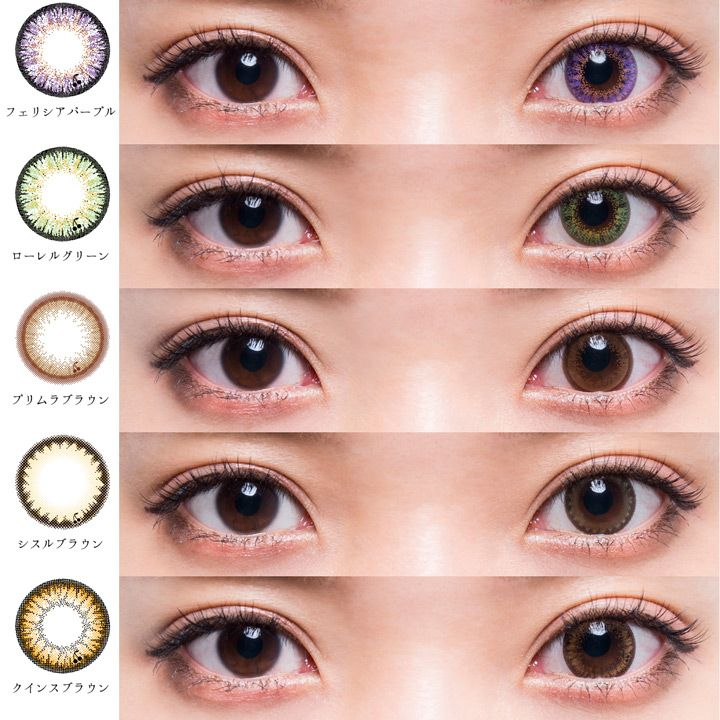 Contact Lens Shop LOOOK   Rakuten Global Market: Flower eyes 1day Crochet [1 Box 8 pcs] / Daily Disposal 1Day Disposable Colored Contact Lens DIA14.2mm