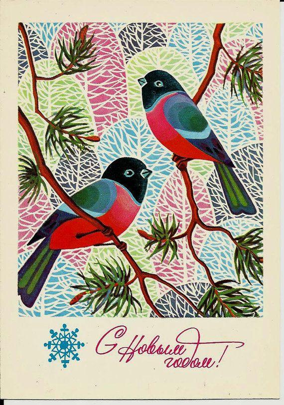 New Year Bids Vintage Russian Postcard USSR Soviet by LucyMarket