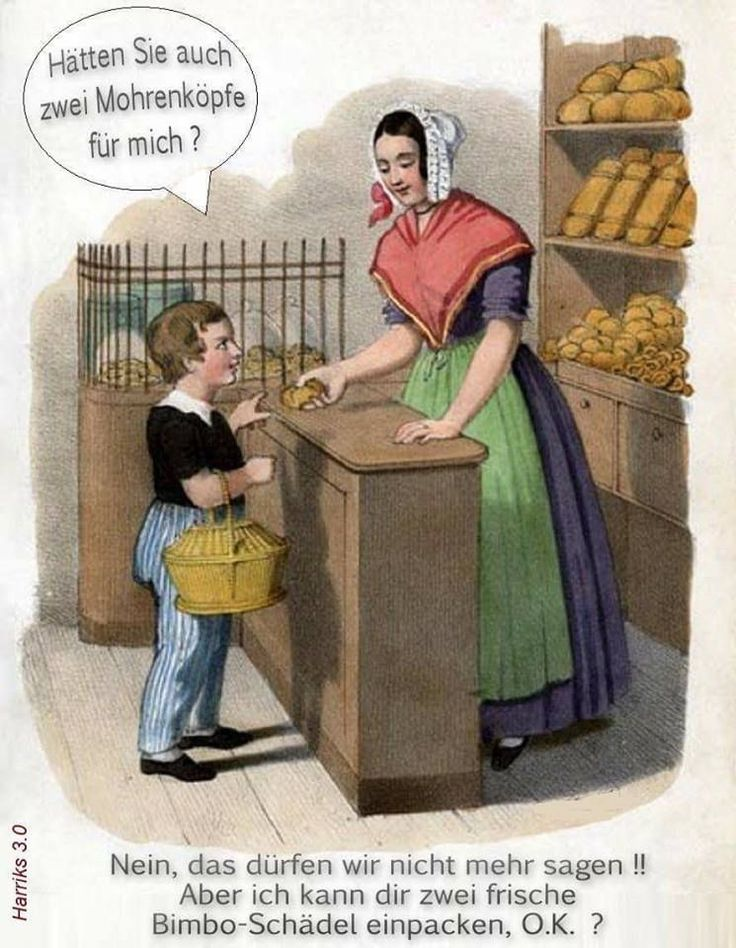 51 best b se spr che lustig images on pinterest ha ha chistes and citations humour - Morgenlatte lustig ...