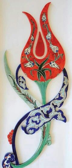 . Ottoman tulip design aa