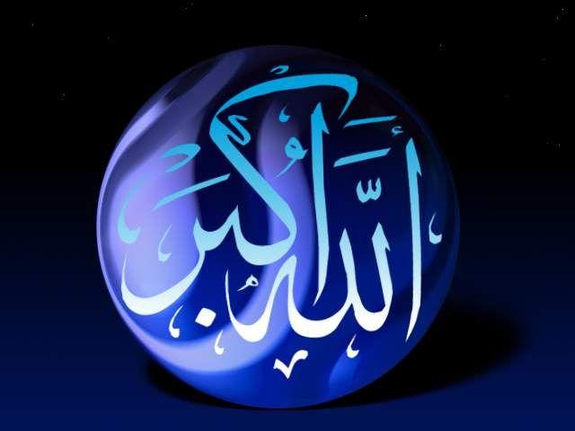 صور الله صور مكتوب عليها اسم الله ميكساتك Allah Photo Allah Retail Logos