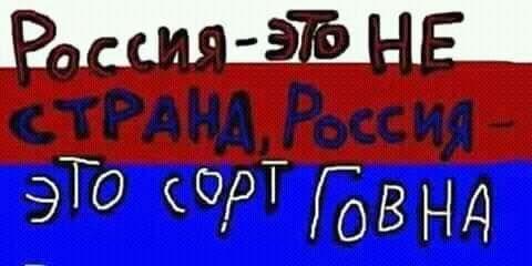 """МВС Росії хоче отримати доступ до лікарської таємниці, прикриваючись небезпечністю громадян з """"психічною патологією"""" - Цензор.НЕТ 6407"""