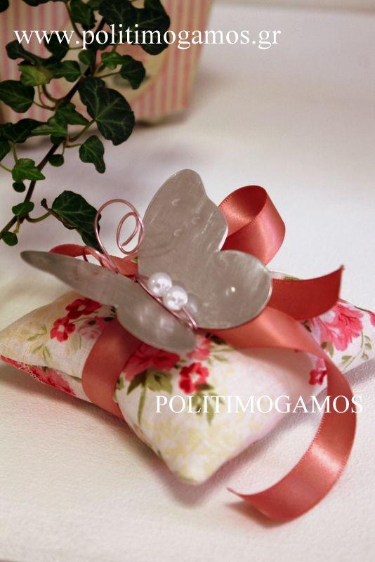 Μπομπονιέρα αρωματικό μαξιλαράκι με πεταλούδα