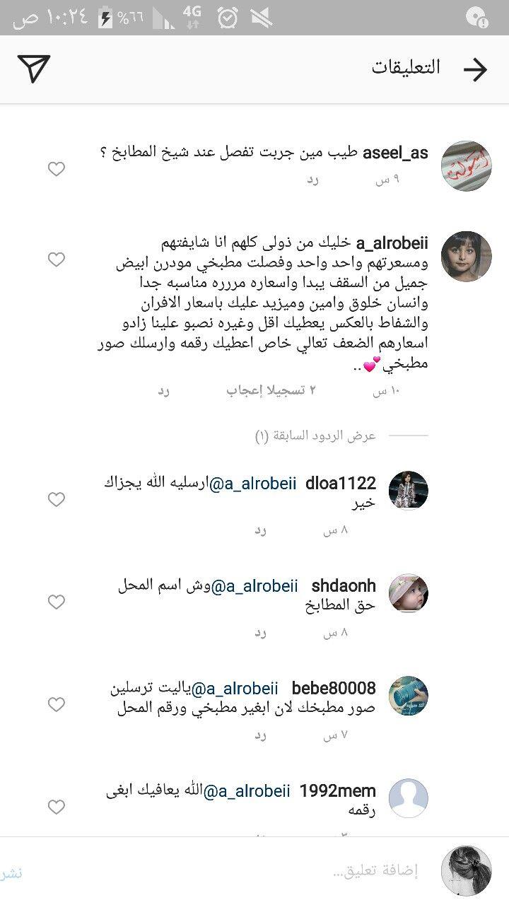 Pin By زينه On أفكار تصميم مدرسيه مطبخ اثاث