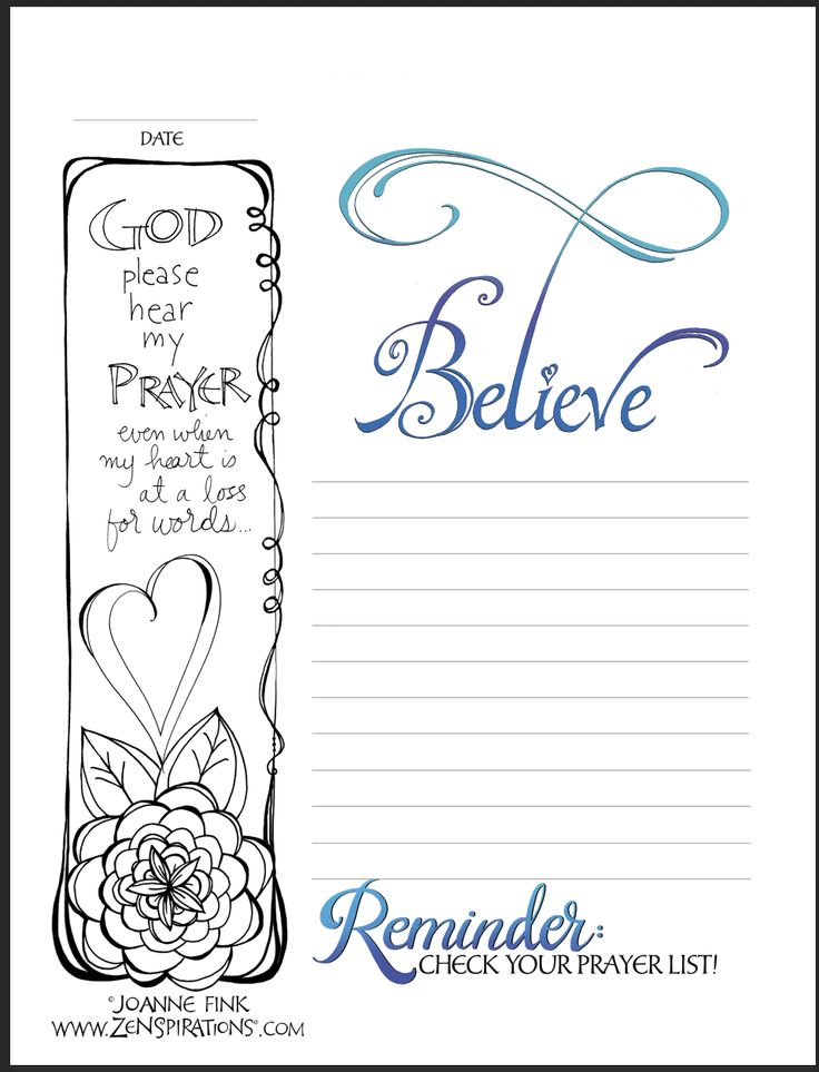 I share more pages from my next book, My Prayer Journal, in this week's Zenspirations® blog. Check it out!