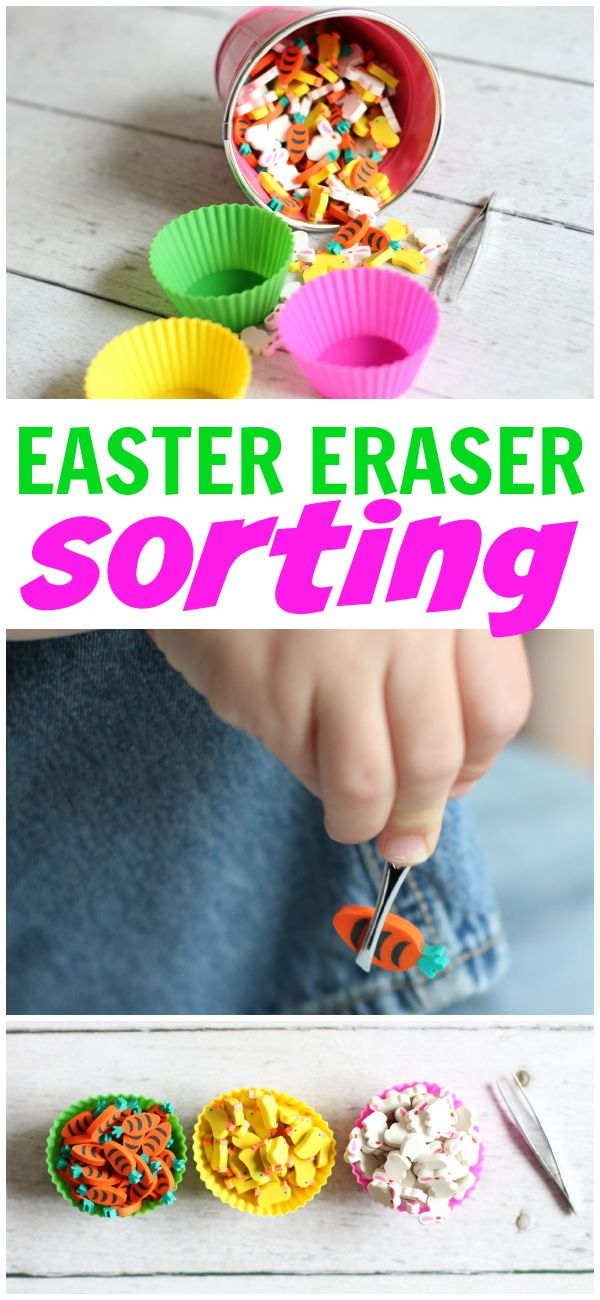 Easter Eraser Sorting:  Awesome for both fine motor and cognitive development for preschoolers!