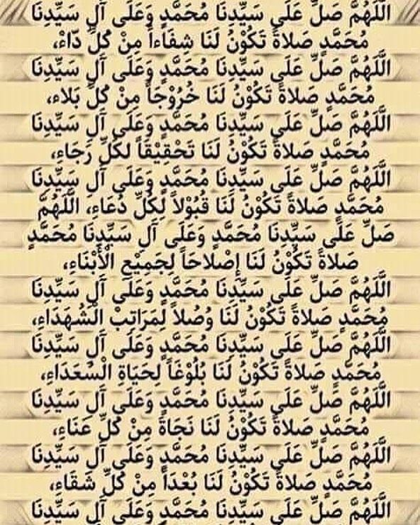 Pin On Coran