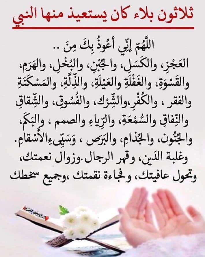 Pin On Islamic Instagram Posts