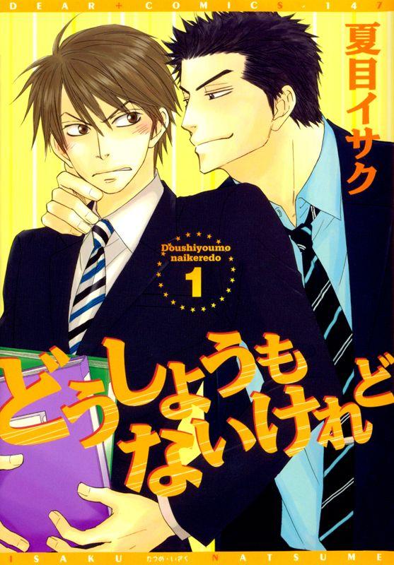 7 melhores imagens de ryuunao no pinterest cordas ler mang e manga doushiyoumo nai keredo chap 1 tv ti cc nhanh tt8 tt8 fandeluxe Gallery