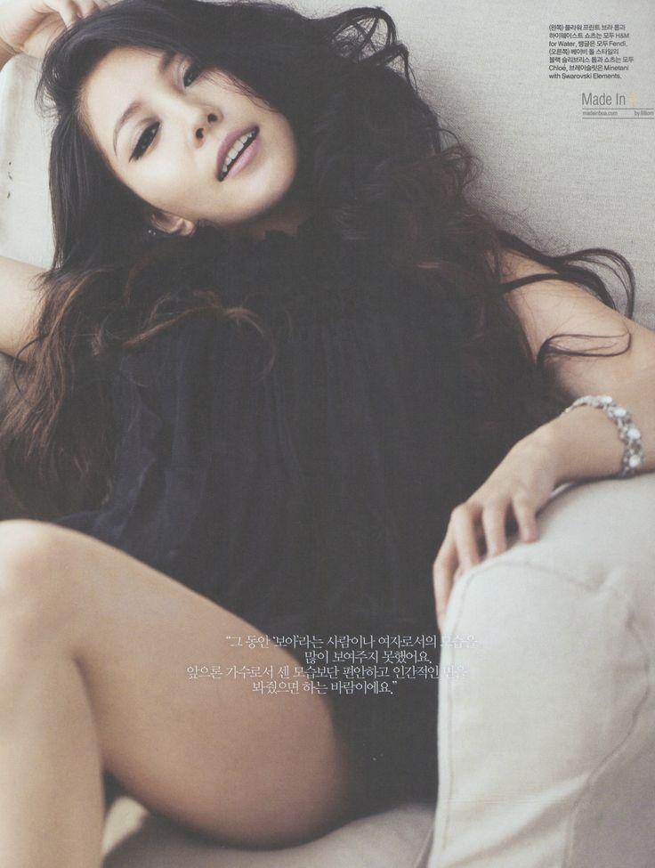 Kwon Boa, South Korean singer, Scorpion woman.