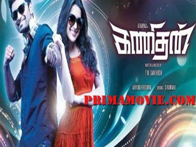 KANITHAN (2016) WATCH ONLINE TAMIL MOVIE DVDSCR CLOUDY