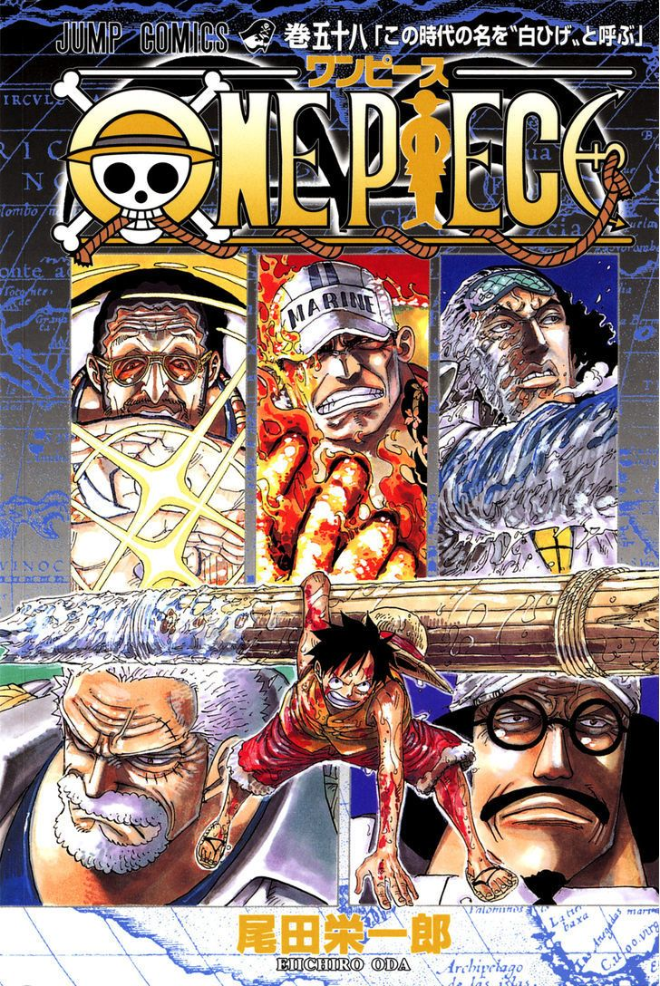One Piece 563 - Read One Piece vol.58 ch.563 Online For Free - Stream 1 Edition 1 Page All - MangaPark