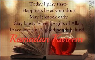 ramadan mubarak messages english 2014