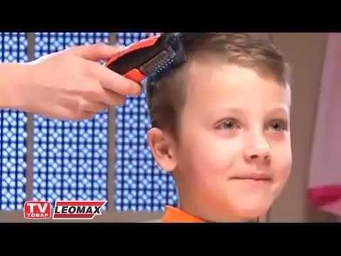Чудо-бритва x-trim мгновенное удаление волос c любого места