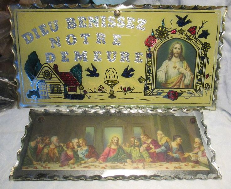 2 Vintage Religious Mirrored Wall Hanging Plaque Jesus ...