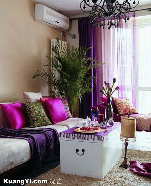 17 best images about eggplant color decor on pinterest - Aubergine accessories for living room ...