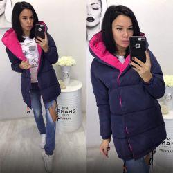 Куртка женская «Зефирка» двухцветная, темно-синий с розовым https://privately.ru/kurtki-puhoviki/kurtka-zhenskaya-zefirka-dvuhcvetnaya-temno-siniy-s-rozovym/  Цена: Р2640.00