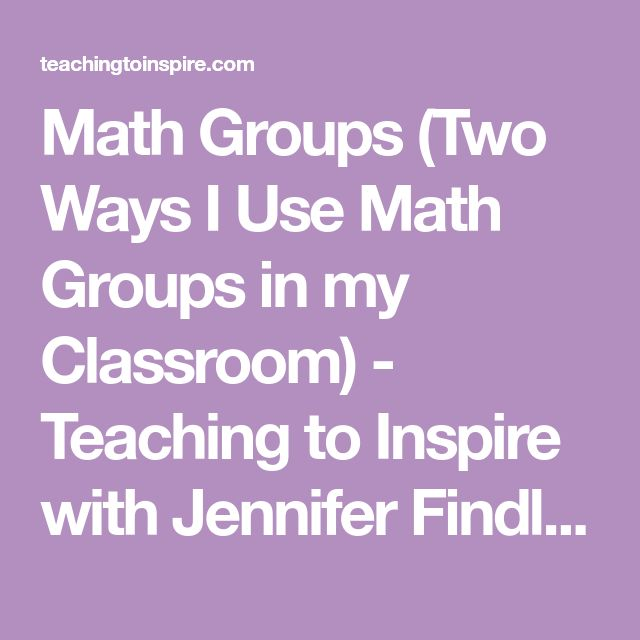 Math Groups (Two Ways I Use Math Groups in my Classroom) - Teaching to Inspire with Jennifer Findley