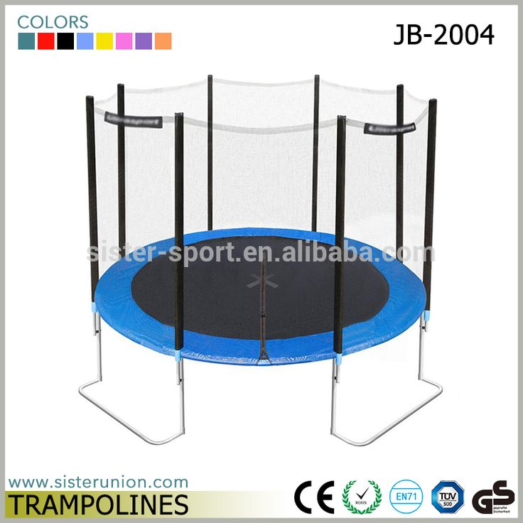 """Proper Price Top Quality 8Ft Trampoline Tent,10Ft Large Trampoline,12Ft Trampoline Mat"""