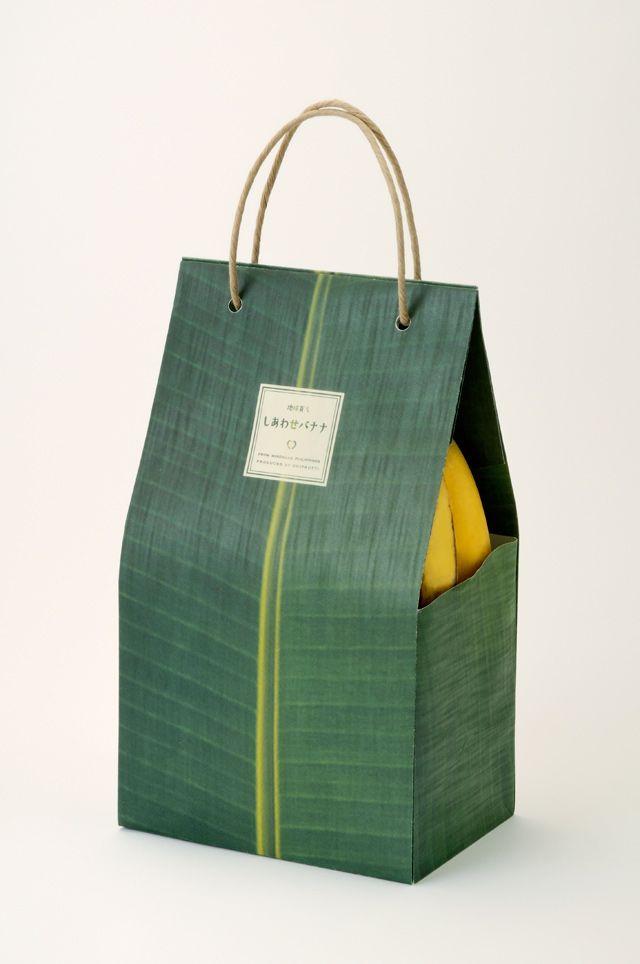 시아와세 바나나 : 먹는 사람도 키우는 사람도 행복해지는 바나나 - 이미지