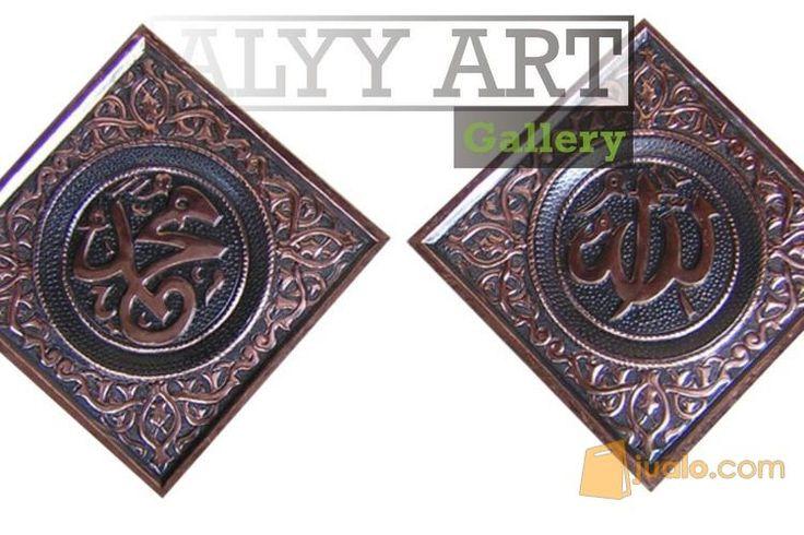 Kaligrafi tembaga kebutuhan rumah tangga dekorasi rumah 2280078 http://www.alyyartgallery.com/