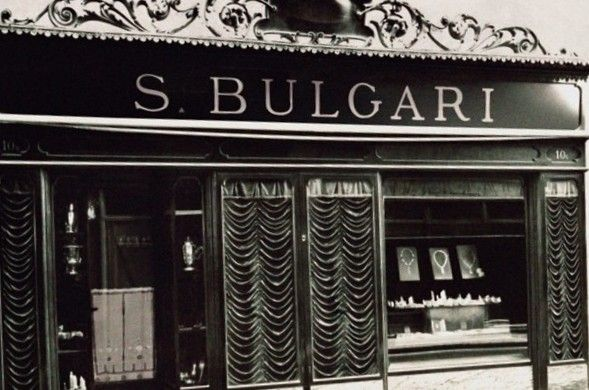 The truly inspiring story of the Greek who created Bulgari