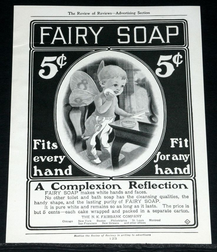 17 Best Images About Fairy Soap On Pinterest