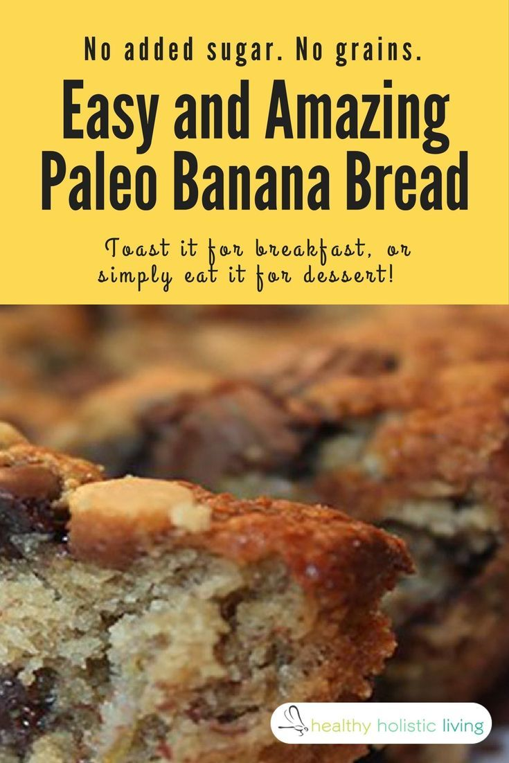 Banana bread is one of those desserts you want more and more of after each bite but can't because of all those grains and added sugar. That's why you should try this no grains and no added sugar banana bread! You can toast it for breakfast, or simply eat it for dessert!