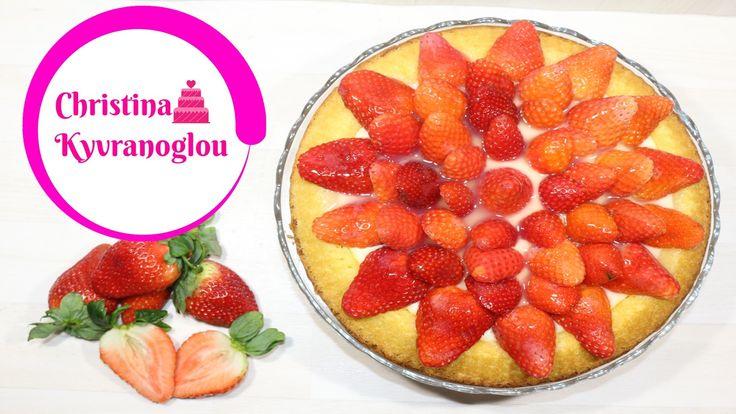 Erdbeerkuchen Rezept / Obstkuchenboden Grundrezept - mit gelatinefreiem Guss