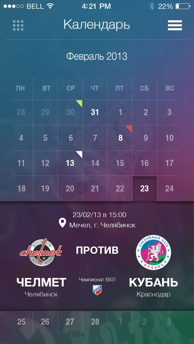 Calendar Design For App : Best images about digital calendar designs on pinterest