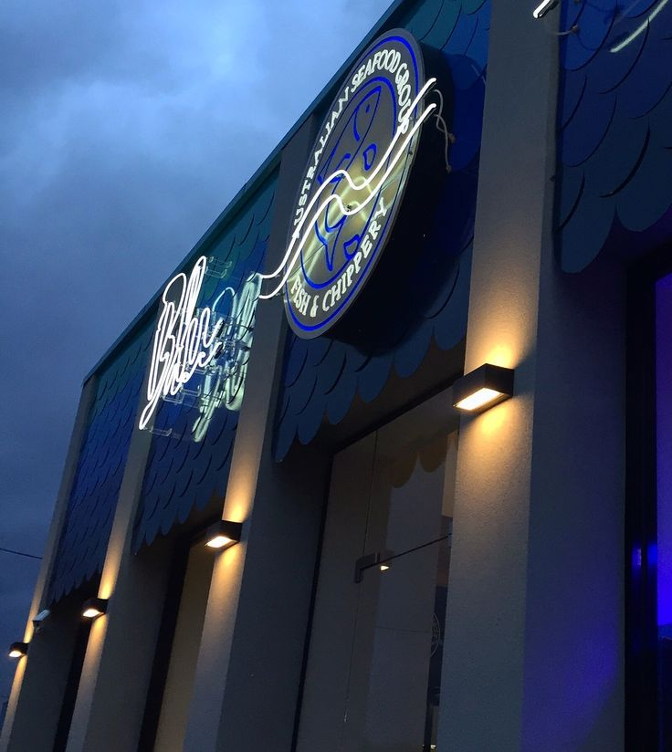 The entrance to the new location of Blu, by Australian Seafood Group lit beautifully by Sphera Nora #exteriorlighting #nora #architectural #commerciallighting