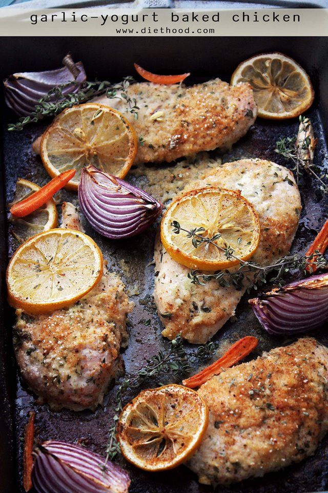 Garlic-Yogurt Baked Chicken: Flavorful, delicious baked chicken marinated in a yogurt mixture with garlic and thyme.