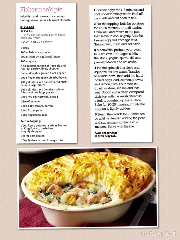 11 best images about Slimming World - Fish on Pinterest ...