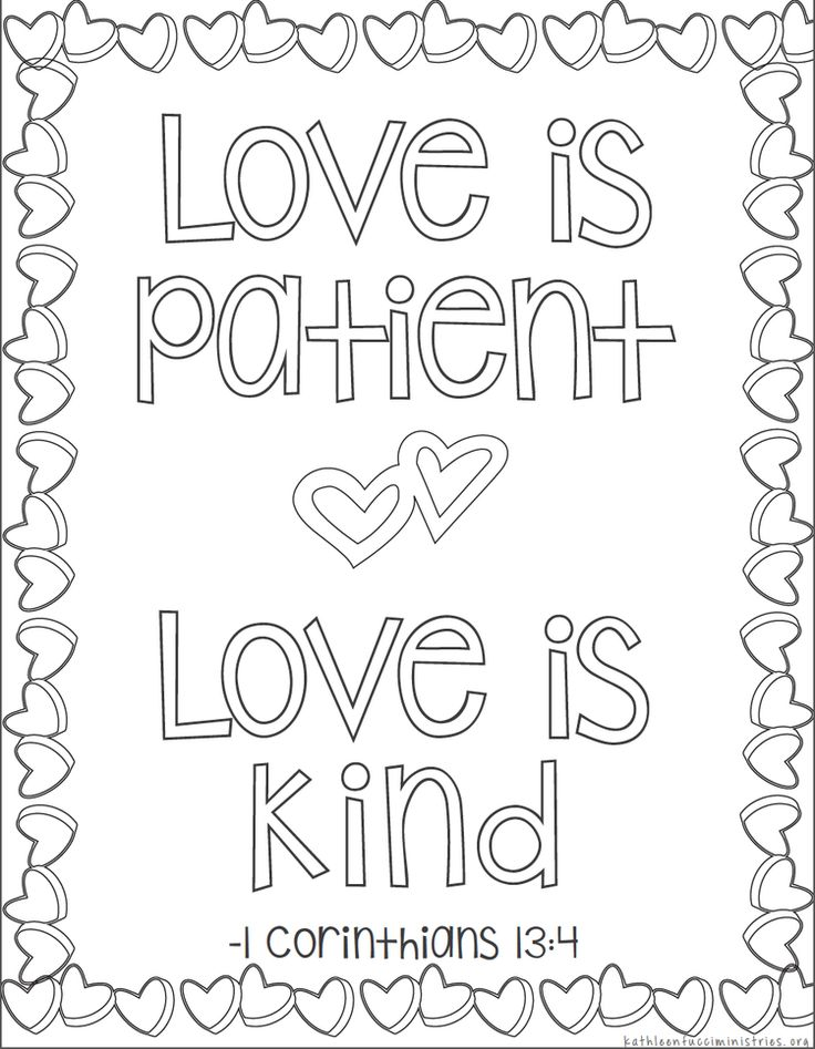 love bible verses coloring pages - photo#9