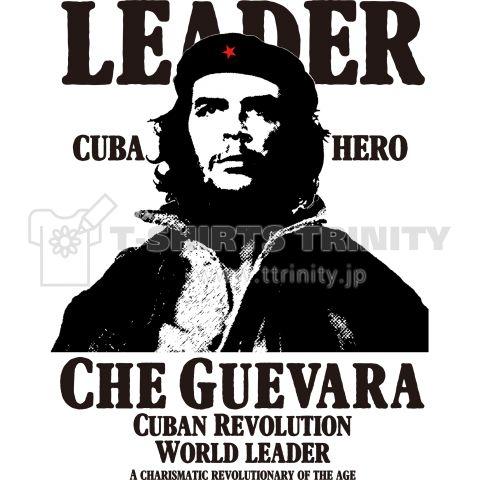 キューバ革命家 英雄 チェ・ゲバラ    キューバの英雄でありキューバ革命家 チェ・ゲバラ。  彼の残した功績は世界で永遠に語り継がれるであろう。