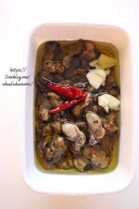 日持ちする簡単おつまみ*牡蠣の和風オイル漬け|レシピブログ