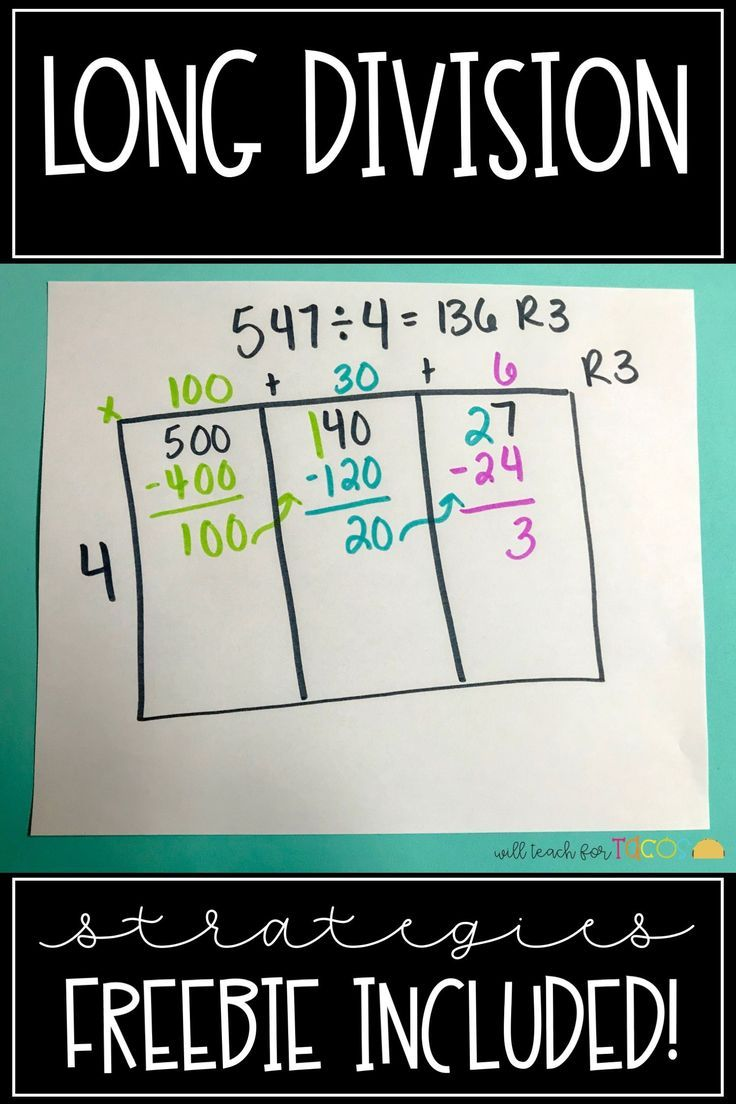 Long Division Strategies For Introducing Long Division Perfect For 4th Grade Free Long Division Practice Maze Math Lessons Upper Elementary Math Math [ 1104 x 736 Pixel ]