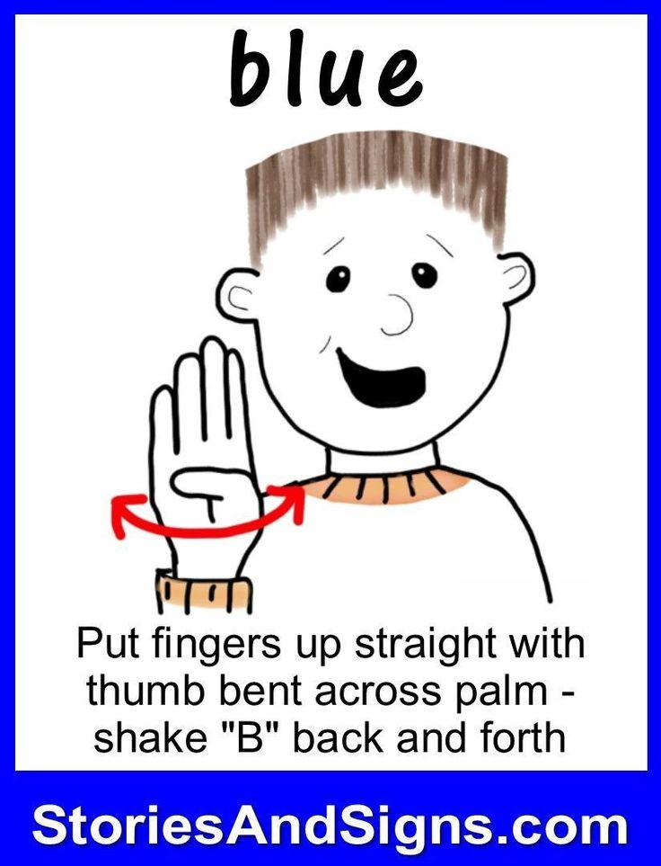 Mr. C's books are fun stories for kids that will easily teach American Sign Language, ASL. Each of the children's stories is filled with positive life lessons. You will be surprised how many signs your kids will learn! Give your child a head-start to learning ASL as a second or third language. There are fun, free activities to be found at StoriesAndSigns.com #teachsignlanguagetokids #learnsignlanguage