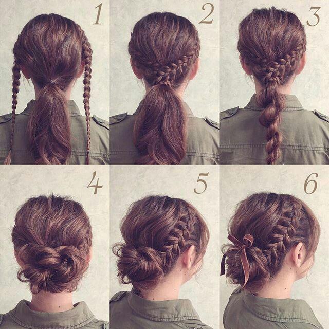 Geflochtene Hochsteckfrisur für die Haare - Frisuren