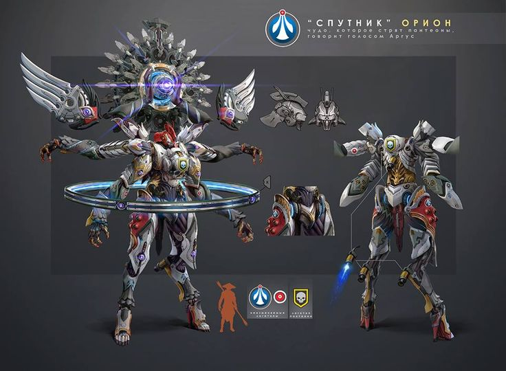 Character Design Course Uk : The best project skyforge images on pinterest