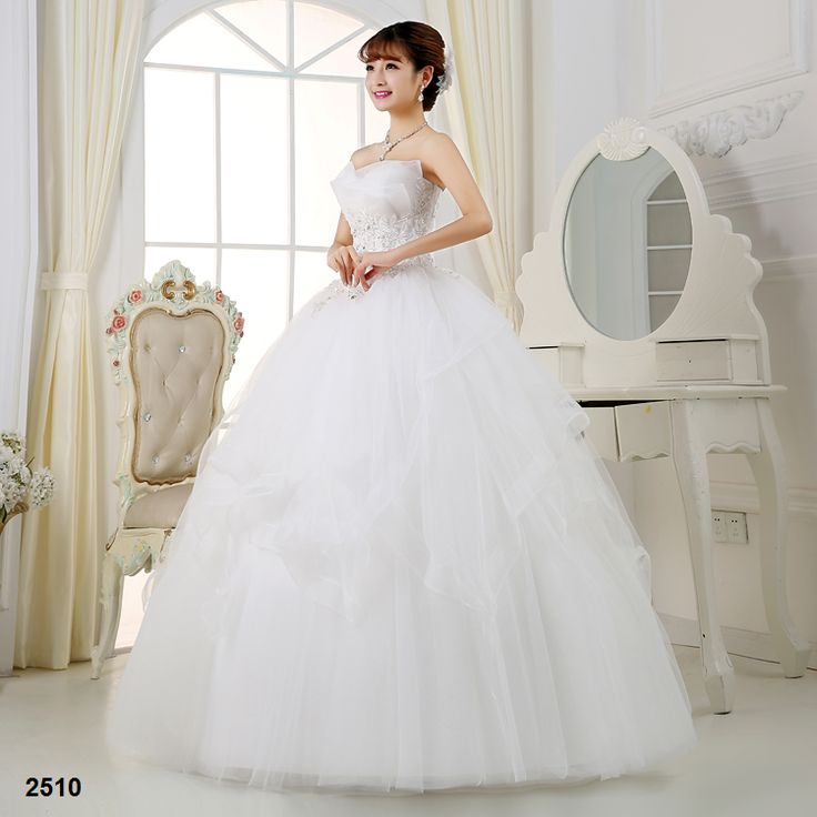 Beautiful Wedding Ball Gown