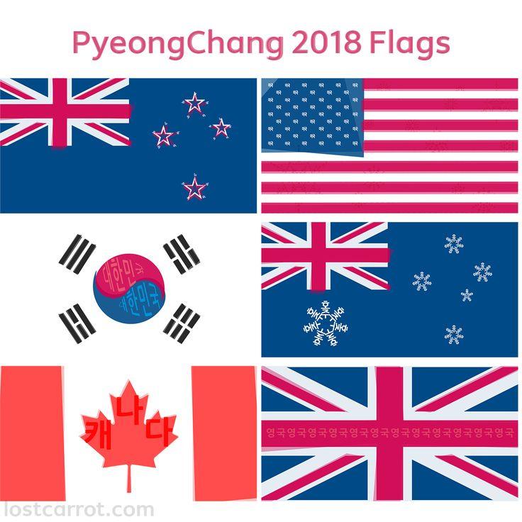 PyeongChang 2018 Flag Printables :: Olympics Party Decoration