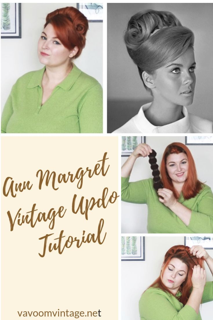Learn To Do This Easy 1960s Ann Margret Inspired Updo Updo Tutorial Curly Hair Styles Short Hair Styles Easy