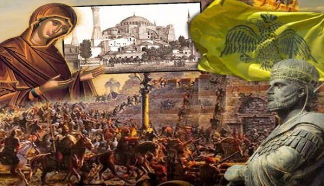 ΕΛΛΗΝΩΝ ΝΕΑ: Τι απέγινε η Αγία Τράπεζα της Αγίας Σοφίας όταν η Βασιλεύουσα έπεσε στα χέρια των Οθωμανών