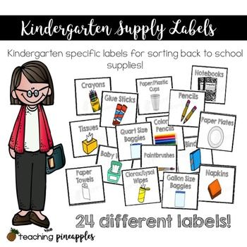 Pre-K/Kindergarten School Supply Labels - perfect for sorting & organizing back to school supplies!