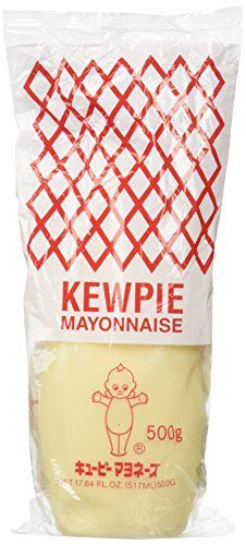 Japanese Kewpie Mayonnaise - 17.64 oz. Kewpie is not your typical mayo. This Japanese style mayonnaise is made using rice vinegar, giving it a uniquely different flavor than the mayo here in America