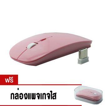 แนะนำสินค้า 9FINAL เม้าส์ไร้สาย Super Slim Wireless Mouse For PC Laptop and Android tv box (Pink) ⛄ แนะนำ 9FINAL เม้าส์ไร้สาย Super Slim Wireless Mouse For PC Laptop and Android tv box (Pink) ใกล้จะหมด | shop9FINAL เม้าส์ไร้สาย Super Slim Wireless Mouse For PC Laptop and Android tv box (Pink)  แหล่งแนะนำ : http://buy.do0.us/s22nhu    คุณกำลังต้องการ 9FINAL เม้าส์ไร้สาย Super Slim Wireless Mouse For PC Laptop and Android tv box (Pink) เพื่อช่วยแก้ไขปัญหา อยูใช่หรือไม่ ถ้าใช่คุณมาถูกที่แล้ว…
